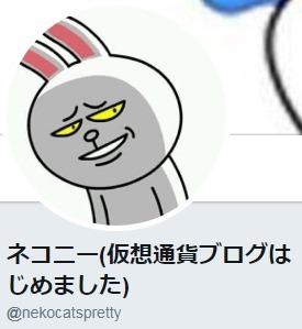 1709290101